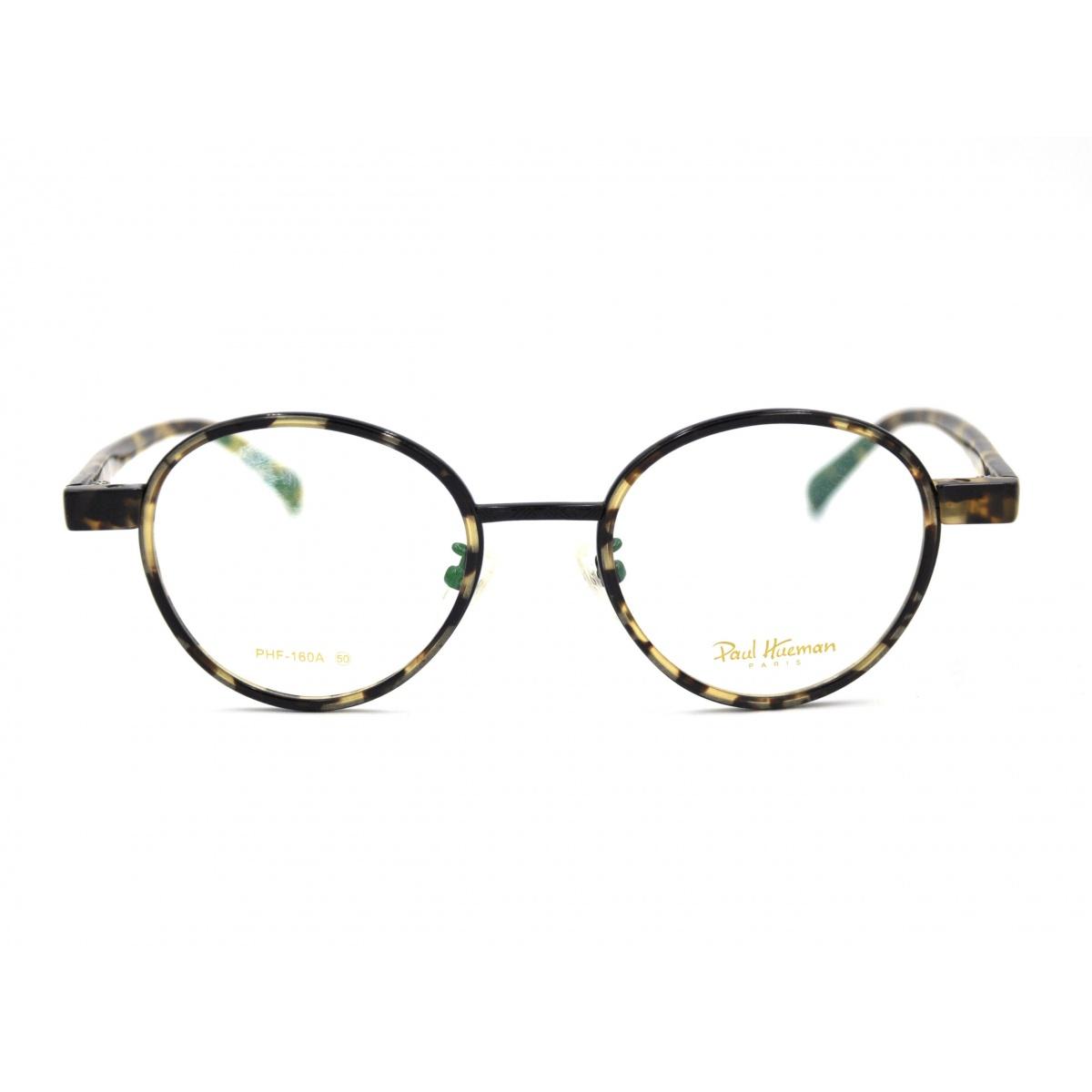 Γυαλιά οράσεως PAUL HUEMAN PHF160AD C05 Πειραιάς