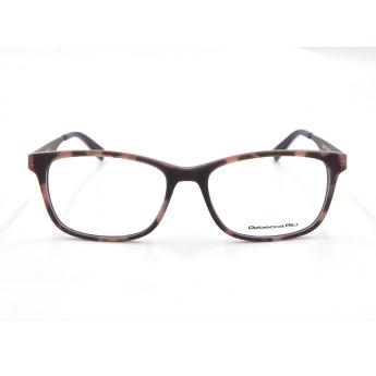 Γυαλιά οράσεως REBECCA BLU RB7437 RW01 Πειραιάς