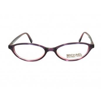 Γυαλιά οράσεως MICHAEL KORS M2640 609 Πειραιάς