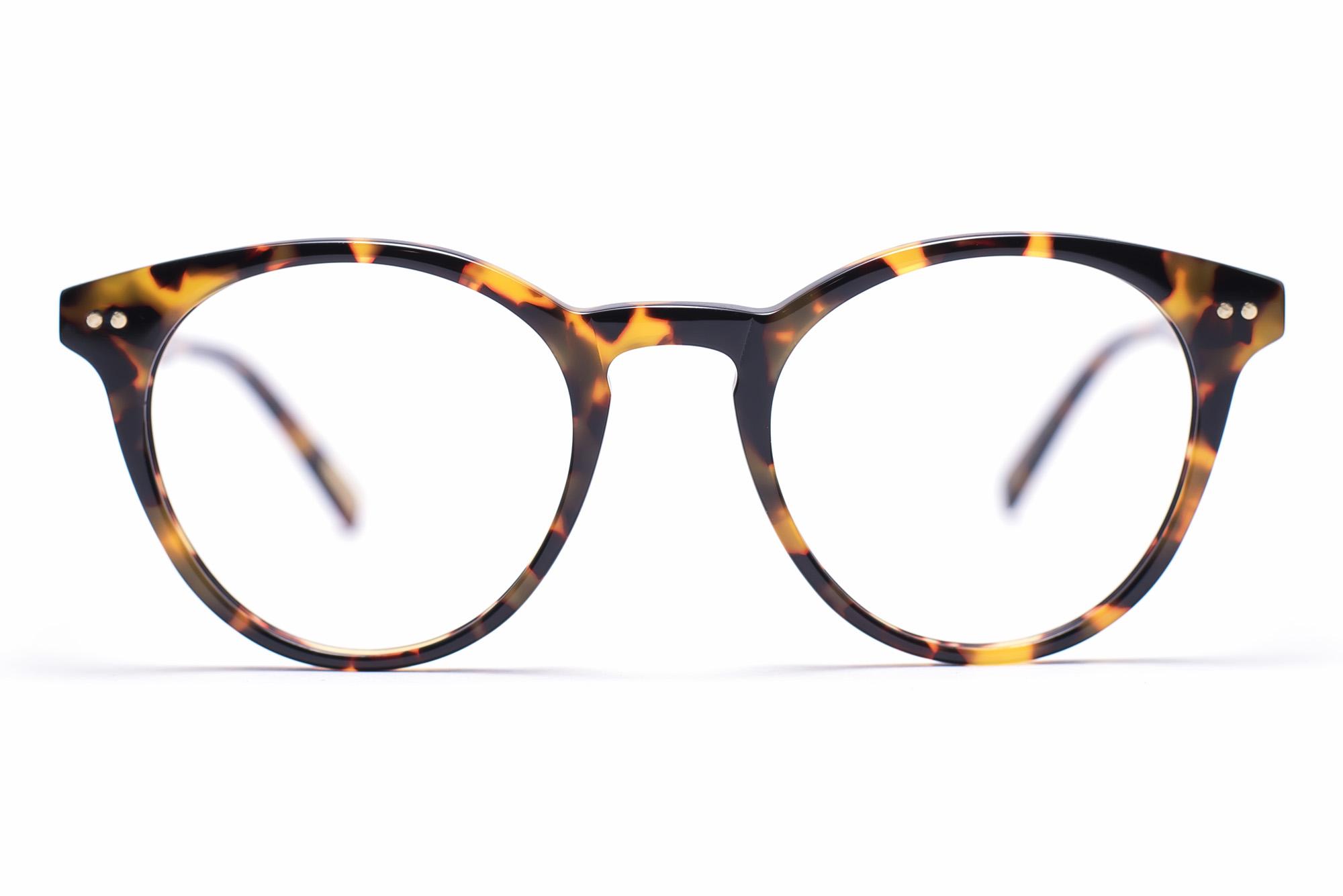 Γυαλιά οράσεως Bluesky Reunion Amber Πειραιάς
