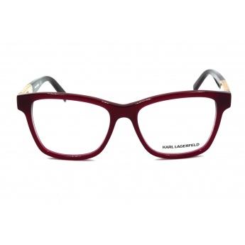 Γυαλιά οράσεως KARL LAGERFELD KL920 Πειραιάς