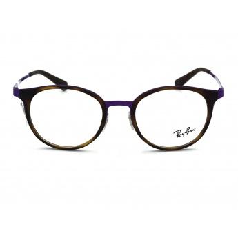 Γυαλιά οράσεως RAY BAN RB6372M 2956 50 19 145