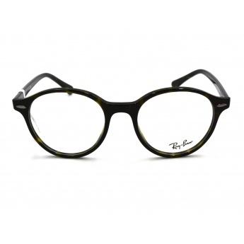 Γυαλιά οράσεως RAYBAN RB7118 2012 50 19 145